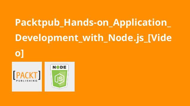 آموزش استقرار اپلیکیشن باNode.js